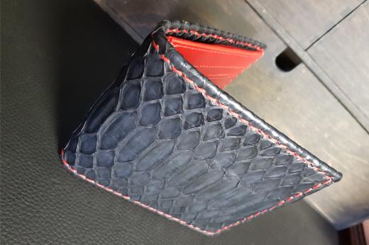 Portefeuille de luxe en cuir